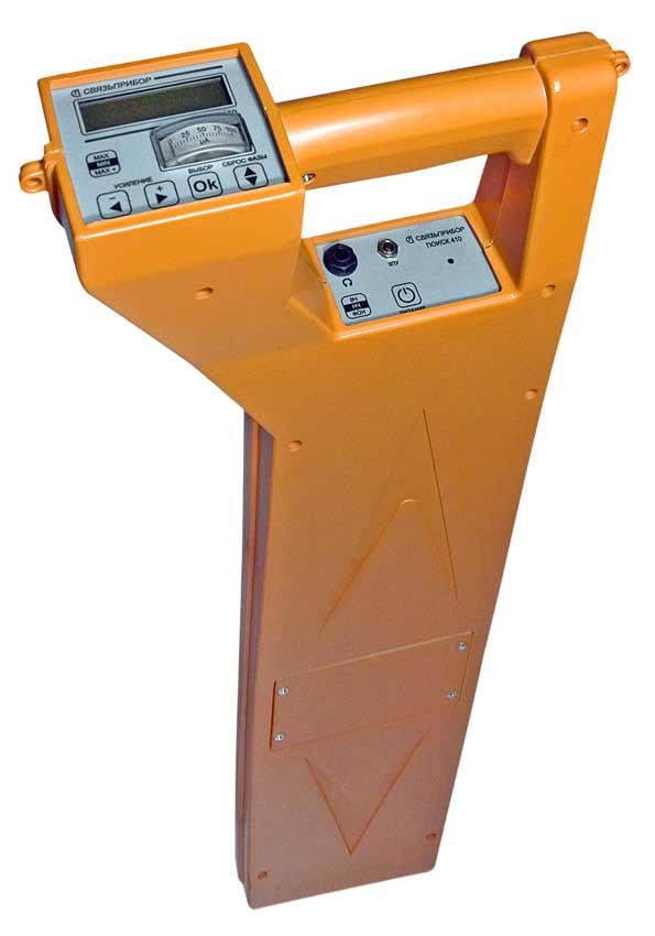 Поиск-410 Мастер комплект с ГК-мини