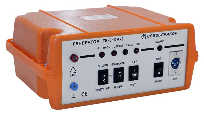 Генератор кабельный автоматический ГК-310А-2