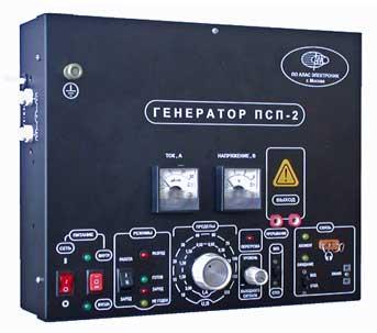 Комплект приборов ПСП-2.3 (трассоискатель)